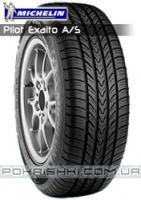 Michelin Pilot Exalto A/S 285/30 R19 94Y