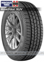 Hercules Roadtour XUV 255/65 R17 110T