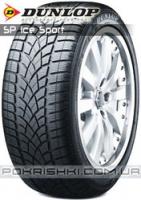 Dunlop SP Ice Sport 235/65 R17 104T