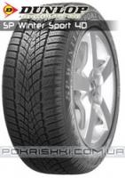 Dunlop SP Winter Sport 4D 225/45 R17 94V