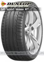 Dunlop SP Sport Maxx RT 245/45 R18 106Y
