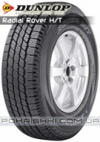 Dunlop Radial Rover H/T 265/60 R18 109T