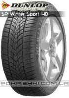 Dunlop SP Winter Sport 4D 225/45 R18 95V