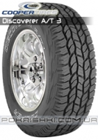 Cooper Discoverer A/T 3 215/70 R16 100T