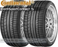 Continental ContiSportContact 5 255/45 R17 98Y