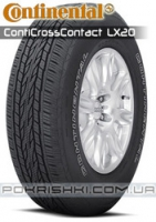 Continental ContiCrossContact LX20 275/60 R18 113H